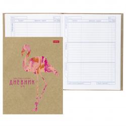 Дневник ст кл тв обл 7Бц дев глянц лам Ebru animals Hatber 48ДТ5В_22873