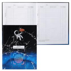 Дневник 5-11 класс, для мальчиков, твердый картон 7Бц Экран разбит БиДжи Д5т48_лг 9405
