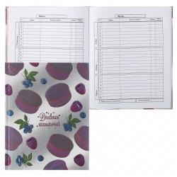 Дневник 1-11 класс, для девочек, интегральная Ягодная сладость Феникс 56354