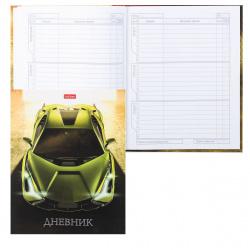 Дневник универ интегр обл мальч лам глян Super car Hatber 40ДL5В_23328