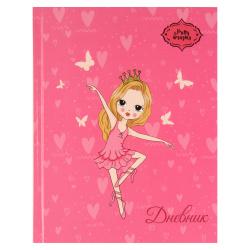 Дневник универ тв обл 7Бц дев глянц лам Принцесса КОКОС 205835