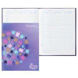 Дневник универ тв обл 7Бц дев глянц лам Crown КОКОС 205836