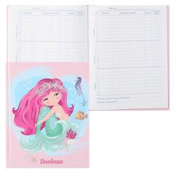 Дневник универ тв обл 7Бц дев глянц лам Принцесса Русалочка Action ADU-105