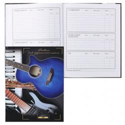 Дневник д/муз шк тв обл 7Бц глянц лам Две гитары-1 Д48-6551