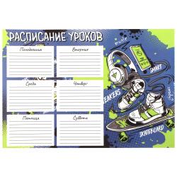 Расписание уроков А4 Феникс Планета знаний выб лак 52280