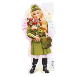 Плакат С праздником Великой победы! 75 лет! Мир открыток 499*691 мелов карт глянц лам 0-02-489