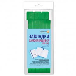 Закладка-ляссе 6шт 37см ПВХ самокл ДПС 2921-109 зеленый