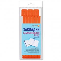 Закладка-ляссе 6шт 37см ПВХ самокл ДПС 2921-111 оранжевый