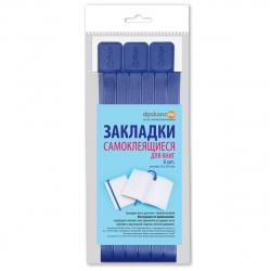 Закладка-ляссе 6шт 37см ПВХ самокл ДПС 2921-117 синий