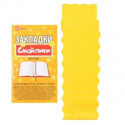 Закладка-ляссе 8шт 37см ПВХ самокл Смайлик ДПС 2935-112 желт