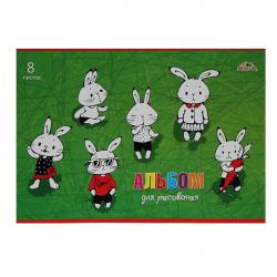 Альбом для рисования 8л на скобе обл мел картон Апплика Зайчата С0217-44