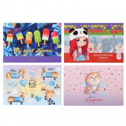 Альбом для рисования 8л на скобе обл мел картон BG Мир детства АР4ск8 7250 ассорти 4 вида