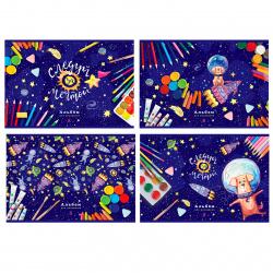 Альбом для рисования А4, 8л, на скобе, ассорти 4 вида БиДжи Следуй за мечтой АР4ск8 9899