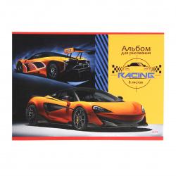 Альбом для рисования 8л на скобе обл мел картон Проф-Пресс Оранжевая гоночная машина тисн 08-5404