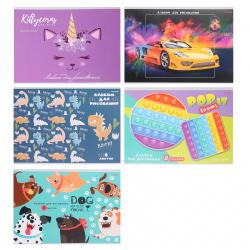 Альбом для рисования 8л на скобе обл офсет Проф-Пресс Боевой робот 08-4489