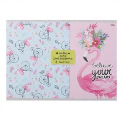 Альбом для рисования 8л на скобе обл офсет Проф-Пресс Фламинго на велосипедах 08-4491