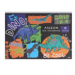 Альбом для рисования А4, 8л, на скобе Проф-Пресс Дизайн с динозаврами 08-1445