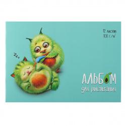 Альбом для рисования 12л на скобе обл мел картон Феникс Авокадо глянц лам 57205