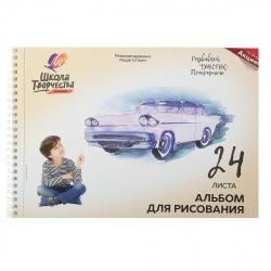 Альбом для рисования А4, 24л, на спирали Луч Машина 30С 1780-08