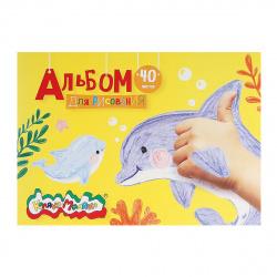 Альбом для рисования 40л склейка обл мел картон Каляка-Маляка АСКЛКМ40
