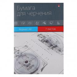 Папка для черчения А4 7л 140г/м б/рамки Техника Альт 4-7-078 3 вида