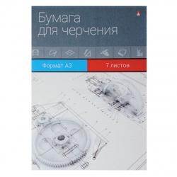 Папка для черчения А3 7л 200г/м б/рамки Ассорти Альт 4-7-077