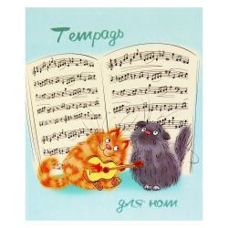 Тетрадь для нот А5, 24л, вертикальная, на скобе Музыкальные коты Феникс 57240