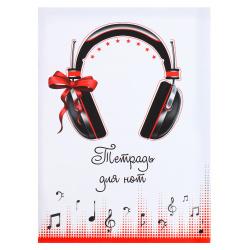 Тетрадь для нот А4 8л вертик Феникс Черный рояль 50250