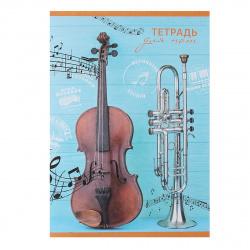 Тетрадь для нот А4 8л вертик Феникс Скрипка и труба 50249