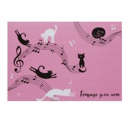 Тетрадь для нот А4 12л гориз Феникс Коты на розовом 52230