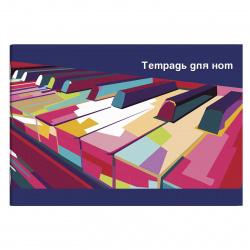 Тетрадь для нот А4, 12л, горизонтальная, на скобе Клавиши Феникс 57227
