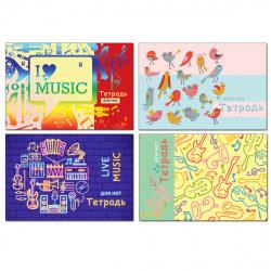 Тетрадь для нот А4, 16л, горизонтальная, на скобе Красочная музыка БиДжи ТН4ск16 7781