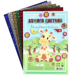 Набор цветной бумаги А4 5л 5цв голографическая в пакете deVENTE 8040507