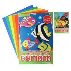 Набор цветной бумаги А4 5л 5цв мелованная самоклеящаяся в папке HOBBY TIME Альт 11-405-244 (20)