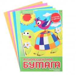 Набор цветной бумаги А4 5л 5цв немелованная флуорисцентная в папке HOBBY TIME Альт 11-405-245 (20)