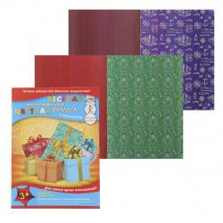 Набор цветной бумаги А4 8л 8цв мелованная двусторонняя на скобе Веселая с рисунком Апплика С2804 ассорти
