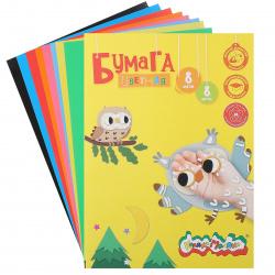 Набор цветной бумаги А4, 8л, 8 цветов, мелованная, в папке Каляка-Маляка БЦМКМ8