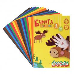 Набор цветной бумаги А4 16л 8цв немелованная в папке Каляка-Маляка БЦКМ16