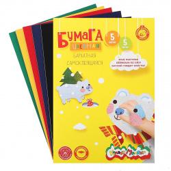 Набор цветной бархатной бумаги А4 5л 5цв самоклеящаяся в папке Каляка-Маляка ББСКМ5-2