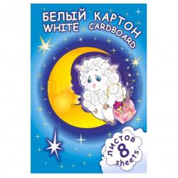 Набор белого картона А5 8л мелованный в папке Барашек Лилия Холдинг НБК-8697