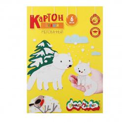 Набор белого картона А4 6л мелованный в папке Каляка-Маляка КБКМ06