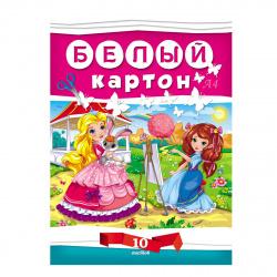 Набор белого картона А4 10л немелованный склейка Для девочек Проф-Пресс 10-7608