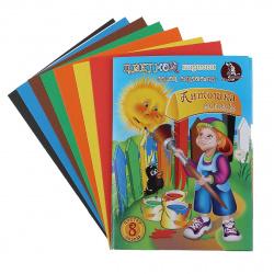 Набор цветного картона Антошка А5, 8л, 8 цветов, немелованный, в папке Лилия Холдинг НК-7287