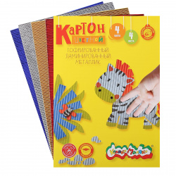 Набор цветного картона Волшебный Милые принцессы А5, 10л, 10 цветов, немелованный, склейка Проф-Пресс 10-7499