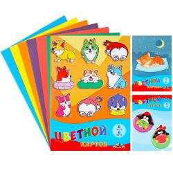Набор цветного картона А4, 6л, 6 цветов, немелованный, в папке Апплика С1280-01