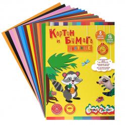 Набор цветного картона А4 8л 8цв мелов+цв бумаги А4 8л 16цв в папке Каляка-Маляка НКБКМ8/8