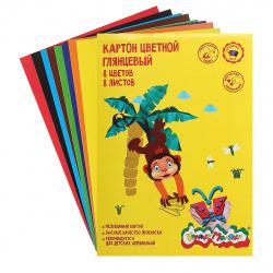 Набор цветного картона А4 8л 8цв мелованный в папке Каляка-Маляка КЦМКМ8