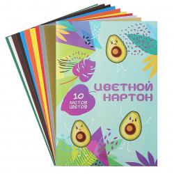 Набор цветного картона А4 10л 10цв немелованный в папке (золото, серебро) Авокадо КОКОС 211956