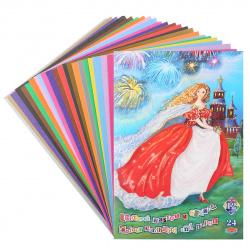 Набор цветного картона А4 12л 12цв + цв бумаги А4 12л 12цв в папке Золушка ЦКБ-3497