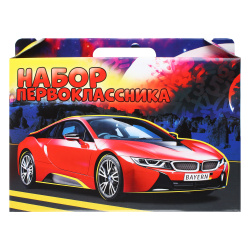 Набор для Первоклассника 16 предметов, для мальчика в подарочной картонной упаковке Пчелка НП-1